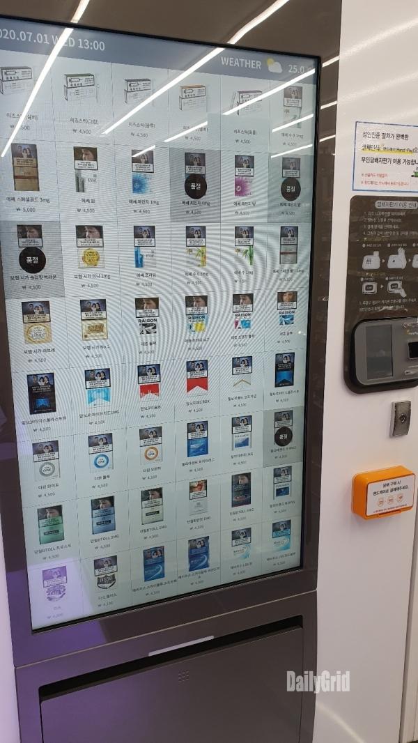 세븐일레븐 시그니처 DDR 로드샵에 도입된 디지털 스마트 담배자판기 [사진=이준호 기자]