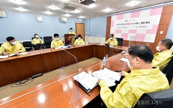 사진=인천광역시부평구청,마스크 미착용 과태료 부과 시행 관련 회의